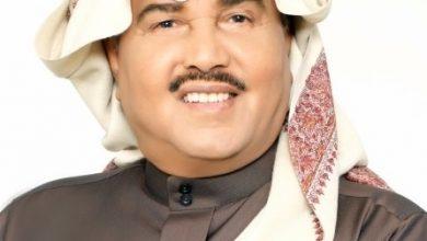 Photo of محمد عبده يتحدث الجيزانيه ( ماهو  و مقرح )
