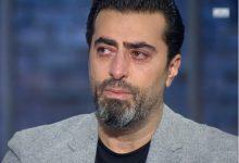 صورة باسم ياخور يبكي بسبب شقيقاته .. لماذا ؟