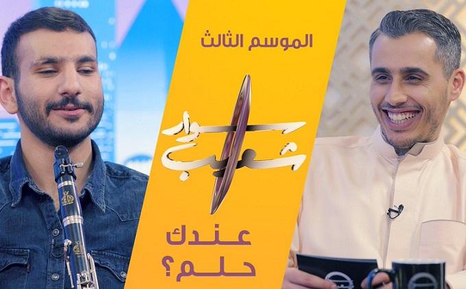Photo of #سوار_شعيب يكشف تفاصيل التلاعب بالمشاركين والمشاهدين في #ArabsGotTalent