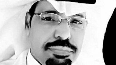 صورة وفاة الشاعر علي المفضي