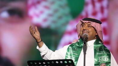 صورة راشد يحيي احتفالات اليوم الوطني في الدمام