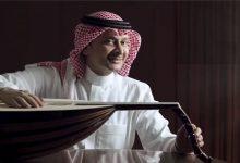 Photo of عبدالمجيد يطرح #حن_الغريب