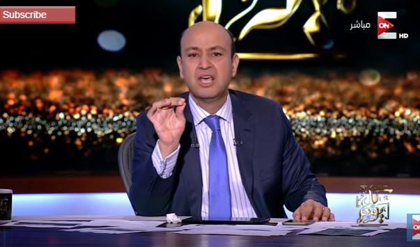 Photo of عمرو اديب يبكي على الهواء بسبب أصاله ! … شاهد الفيديو