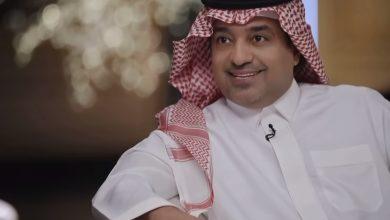 صورة راشد الماجد يعود للظهور الإعلامي