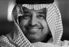 "Photo of راشد الماجد تصدّر الترند في السعودية: ""افرح اعقم يدي وثوبي"""