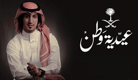 صورة #عبدالله_عبدالعزيز يهدي جمهوره #عمار_يادارنا من الحان #صالح_الشهري