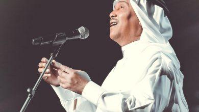 صورة محمد عبده يفقد احد موظفيه في صوت الجزيرة