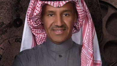 Photo of خالد عبدالرحمن يطلق البوم زمان البعد