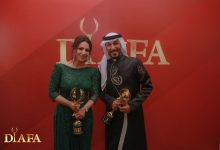 """صورة مهرجان """"ضيافة"""" في دبي تألق بالنجوم"""