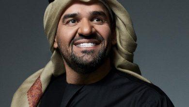 """Photo of حسين الجسمي يطلق""""روح العشق"""""""