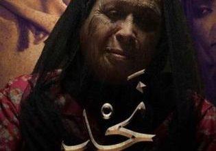 Photo of نجد ( اول فيلم سعودي ) في الصالات السعودية اليوم
